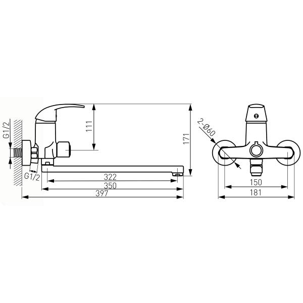 Baterie perete cada/dus FERRO Vasto BVA5A, crom cu pipa mobila L=350 mm 1