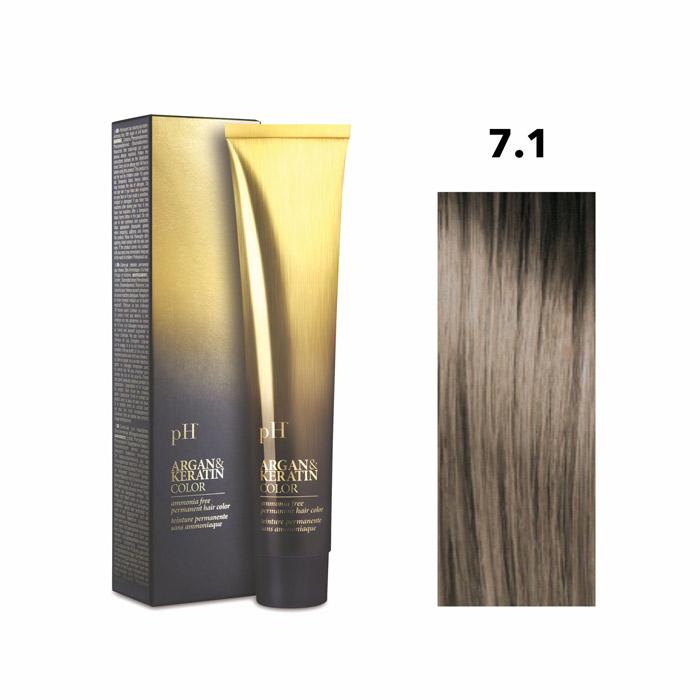 Vopsea pH Laboratories Argan & Keratin Ash Blonde 7.1  100 ml [0]