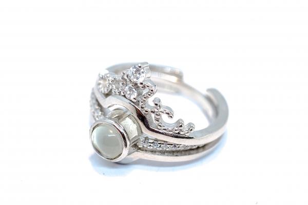 Inel  din Argint Compus din Doua Inele Individuale [0]