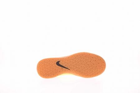 Ghete fotbal Nike Hypervenom2