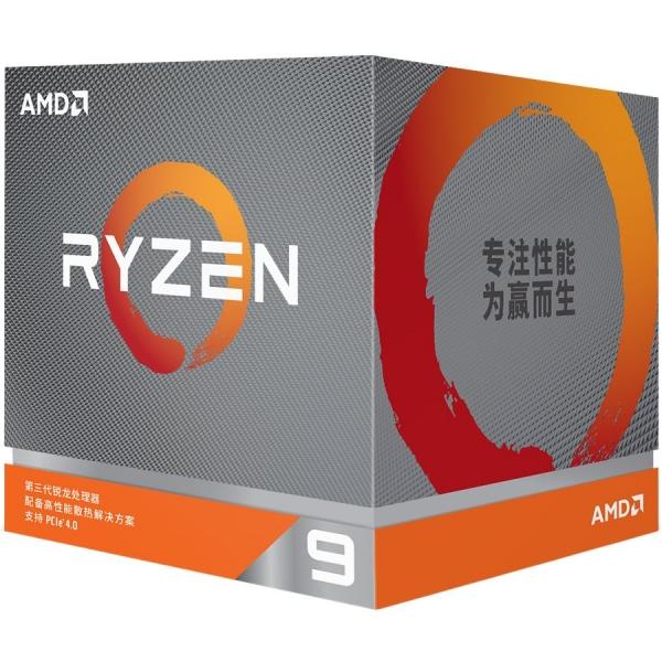AMD CPU Desktop Ryzen 9 16C/32T 3950X (4.7GHz,70MB,105W,AM4) box, without cooler 0