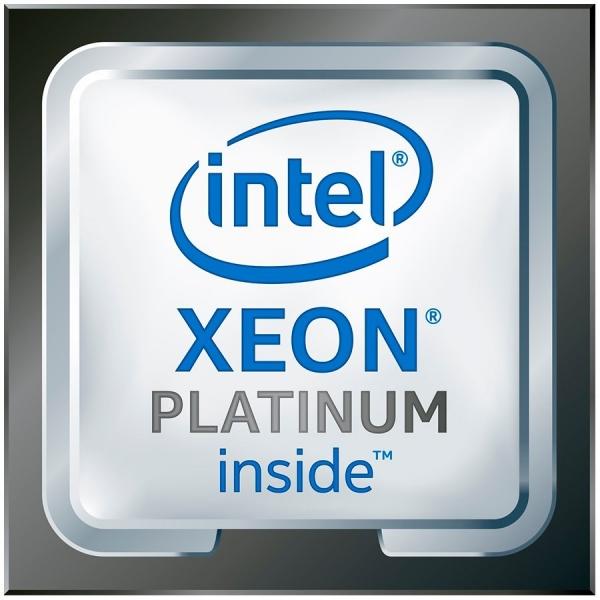 Intel CPU Server 8-core Xeon 4208 (2.10 GHz, 11M, FC-LGA3647) box [0]