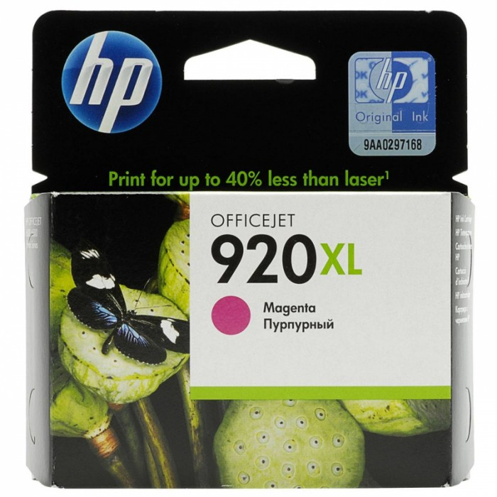 Cartus cerneala Original HP Magenta 920XL, compatibil OfficeJet 6000/6500/7000/7500, 700pag  0