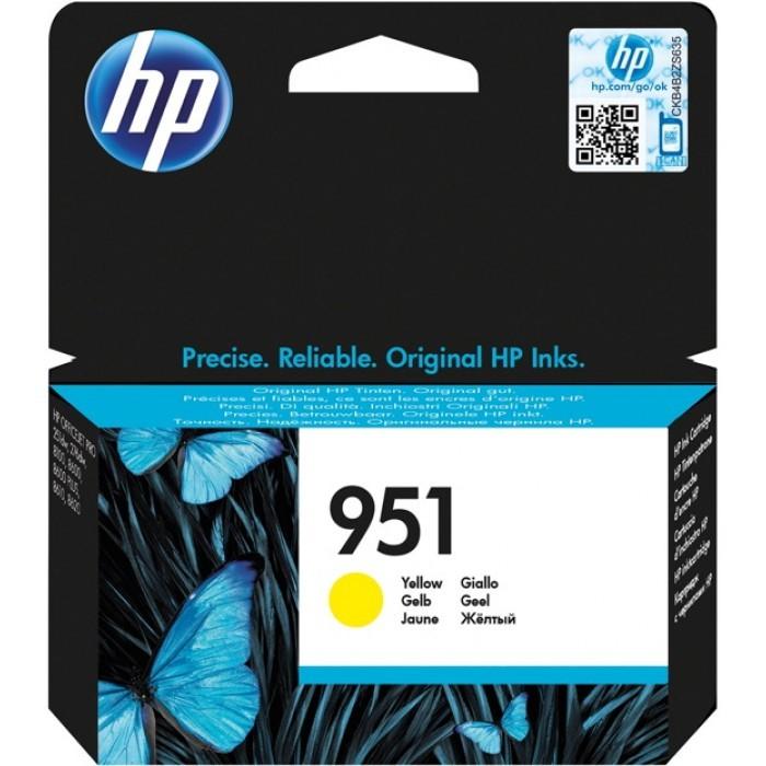 Cartus cerneala Original HP Yellow 951, compatibil OfficeJet Pro 251/276/8100/8600, 700pag  [0]
