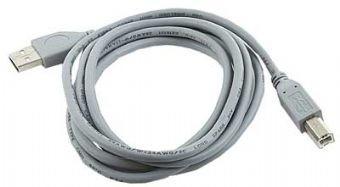 Cablu de date USB AM la USB BM, lungime cablu: 1.8m, bulk, Alb, GEMBIRD  [0]
