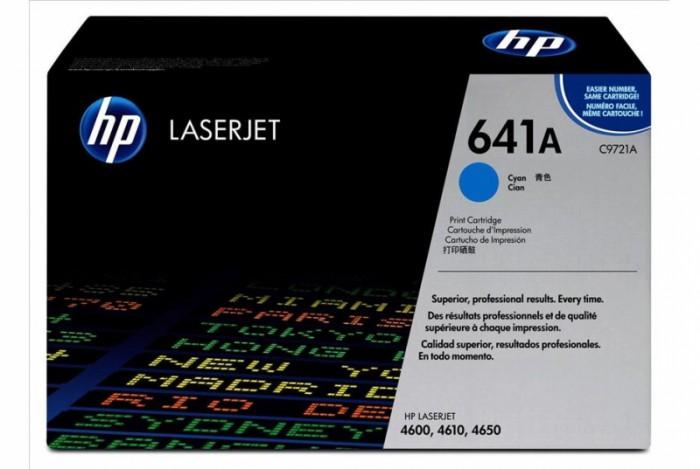 Toner Original pentru HP Cyan, compatibil LJ 4600, 4650, 8000pag  [0]