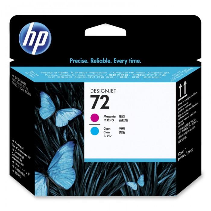 Cartus cerneala Original HP Magenta+Cyan Printhead 72, compatibil DesignJet T1100/1120/1200/1300/2300/T610/620/770/790, 130ml  [0]