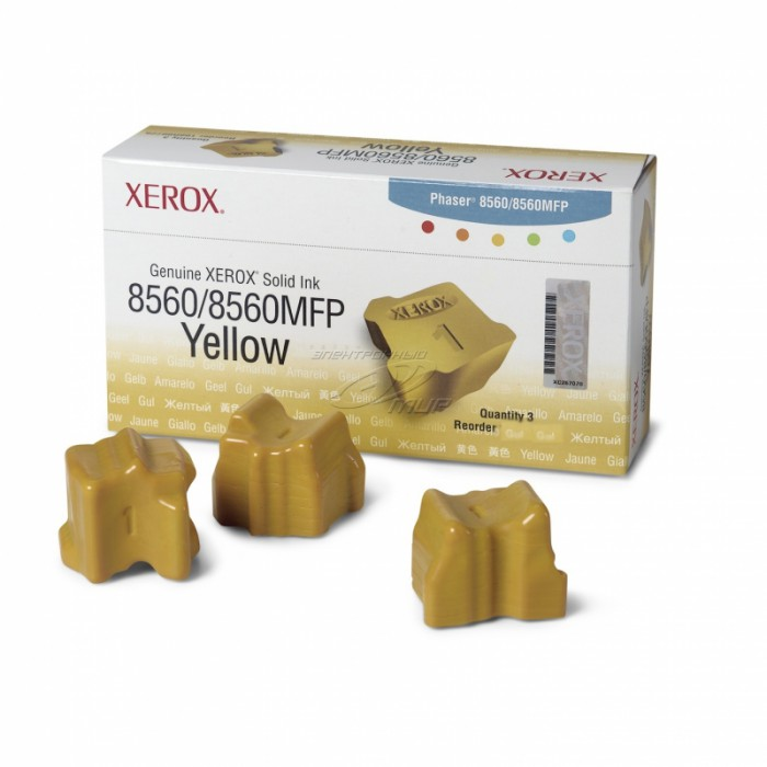 Cartus cerneala Original Xerox Yellow, compatibil Phaser 8560, 3 sticks, 3000 pag  0