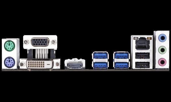 Placa de baza GIGABYTE skt. AM4, B450M S2H, AMD B450, 2x DDR4 3200 (O.C.) MHz, 1x DVI-D/ HDMI, 1x PCI E x16 slot at x16, 1x PCI E x16 at x4, 1x PCI E x1, 4x SATA, 2x USB 3.1, 8x USB 2.0/1.1, Realtek G 3