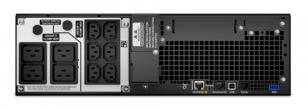 UPS APC Smart-UPS SRT online dubla-conversie 5000VA / 4500W 6 conectoriC13 4 conectori C19 extended runtime rackabil, baterie APCRBC 140,optional extindere garantie cu 1/3 ani (WBEXTWAR1YR-SP-05/WBEXT 2