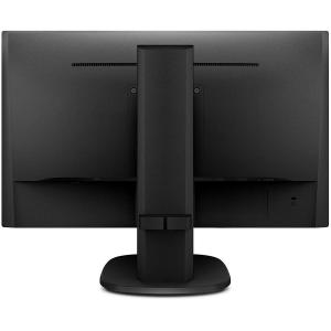 "Monitor 23.8"" PHILIPS 243S7EHMB, FHD 1920*1080, IPS, 16:9, 60hz, WLED, 5ms, 250 cd/m2, 1000:1/ 20M:1, 178/178, Flicker-free, Soft blue, HDMI ,VGA, headphone out, VESA, Speakers, pivot, Kensington lock1"