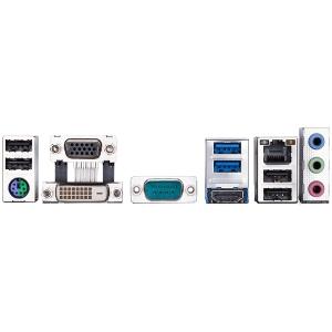 GIGABYTE Main Board Desktop Intel H310 (S1151v2, 2xDDR4, Realtek ALC887, 1x10/100/1000 Mbit, 1xPCIEX16, 1xPCIEX1, 1xM.2, 4xSATA 6Gb/s, 1xPS/2, 1xD-Sub, 1xDVI-D, 1xHDMI, 1xserial port, 2xUSB3.1Gen1, 4x1
