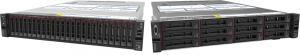 Lenovo Server ThinkSystem SR650, 2U, Intel Xeon Silver 4110 2.1Ghz, 16GB RAM DDR4,Matrox G200 [1]