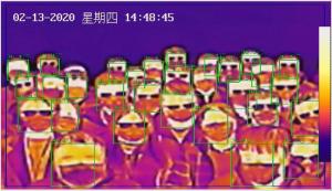 Camera supraveghere cu termoviziune pentru masurarea temperaturii corpului DS-2TD1217B-3/PA2