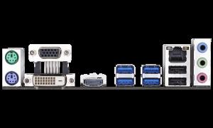 Placa de baza GIGABYTE skt. AM4, B450M S2H, AMD B450, 2x DDR4 3200 (O.C.) MHz, 1x DVI-D/ HDMI, 1x PCI E x16 slot at x16, 1x PCI E x16 at x4, 1x PCI E x1, 4x SATA, 2x USB 3.1, 8x USB 2.0/1.1, Realtek G3