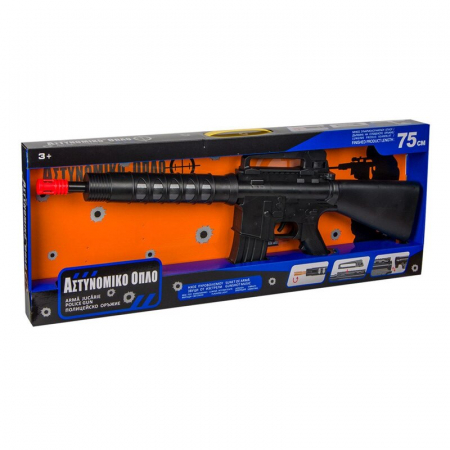 Arma de jucarie Police Gun, 75 cm, sunet si lumini, 3 ani+ [5]