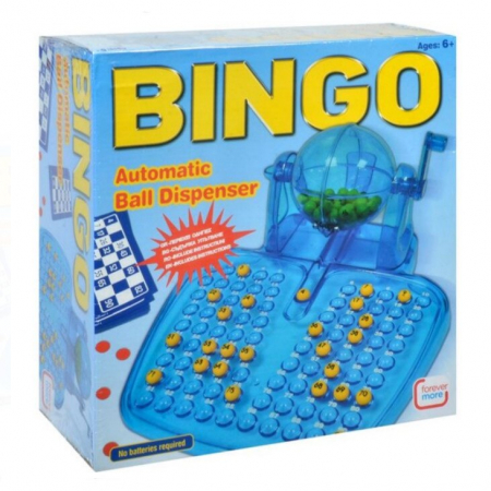 Joc Bingo gigant Lumi LUXURY®, include husa, bile, carti de bingo si jetoane, +6 ani [1]