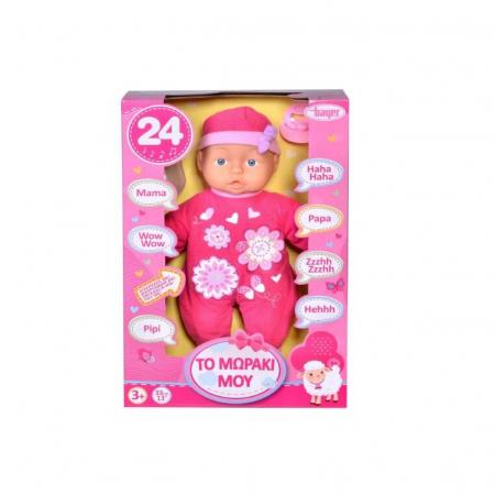 Papusa bebelus care vorbeste 24 de fraze , 33 cm, Roz