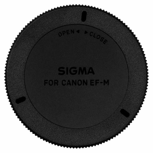 Capac Spate LCR-EOM II pentru montura Canon EF Mount [0]