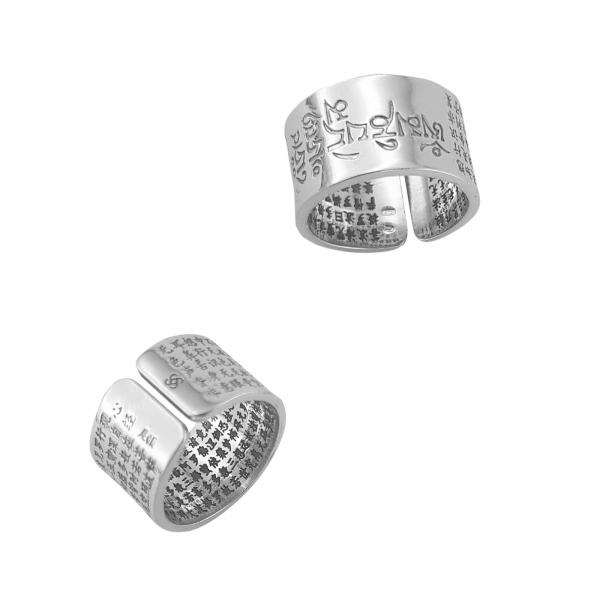 Inel Argint 925% cu simboluri [0]