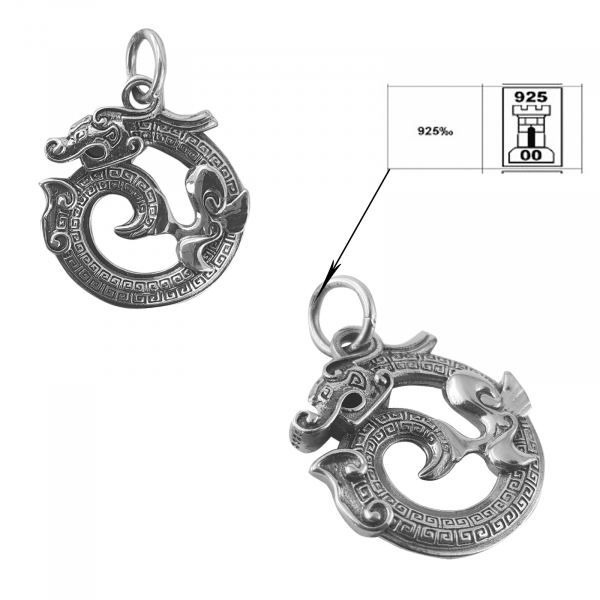 Medalion Argint 925%  FireDrake [3]