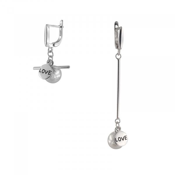 Cercei Argint 925% asimetrici, lungi, cu sfera de 10mm la capat [1]