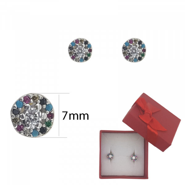 Cercei Argint rotunzi cu pietre multicolore, cod 2349A [1]