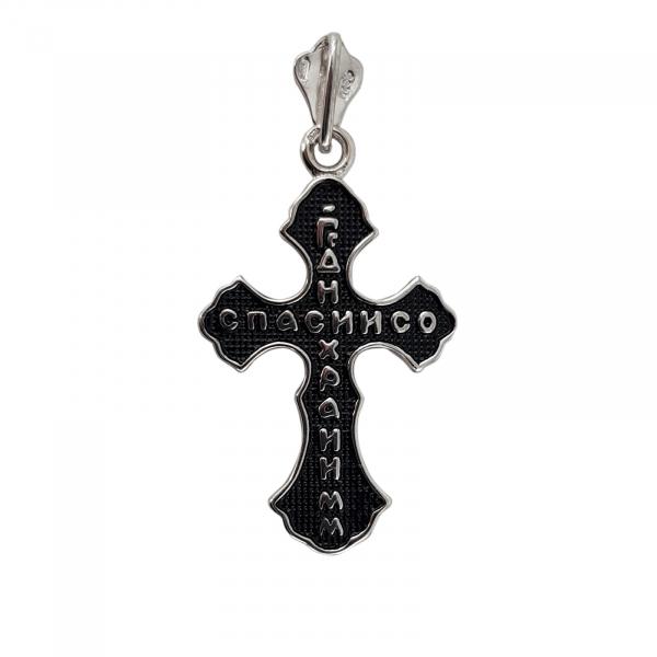 Cruce Argint 925% cu doua fete [1]