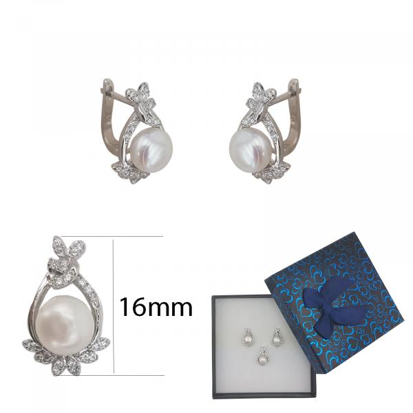 Set Argint perla cultura si zirconia, cod 2381 [1]