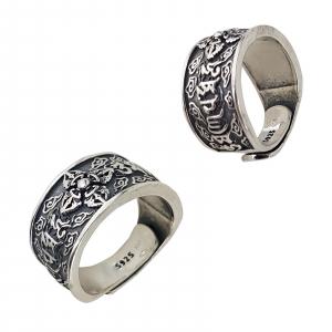 Inel Argint 925%, reglabil, cu simboluri [1]