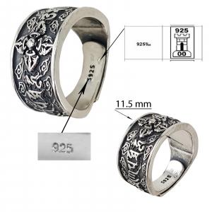 Inel Argint 925%, reglabil, cu simboluri [2]