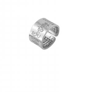 Inel Argint 925% cu simboluri [1]