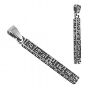 Medalion Argint 925% cu simboluri pe cele patru fete [1]