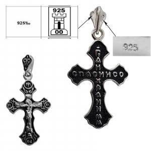 Cruce Argint 925% cu doua fete [4]