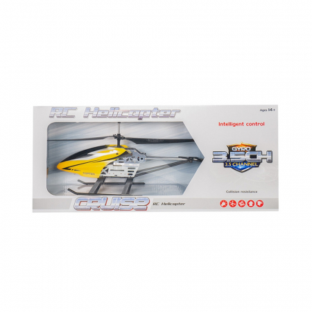 Elicopter RC, control inteligent1