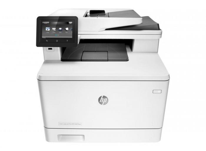 HP Multifunctional laser color M477FNW A4 Wireless 0