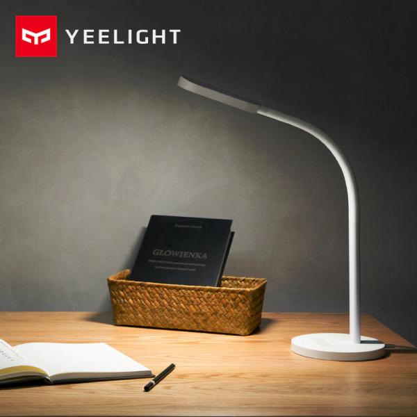 Lampă de birou cu LED Xiaomi Yeelight 4