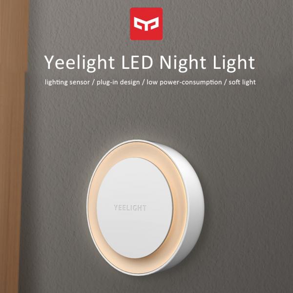 Lampa de veghe plug-in Xiaomi Yeelight cu senzor 1