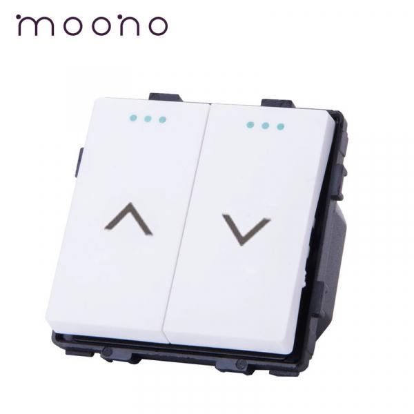 Modul întrerupător clasic acționare jaluzele moono
