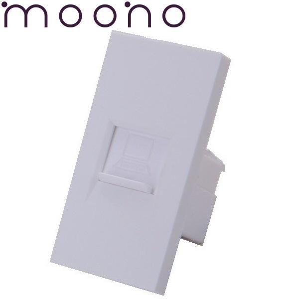 Modul 1/2 priză Date RJ45 CAT5E moono 0