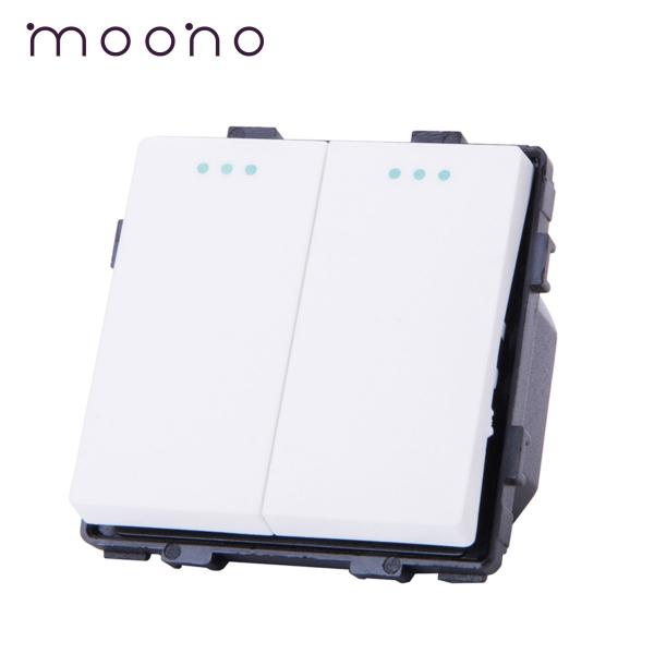 Modul întrerupător clasic dublu moono 0