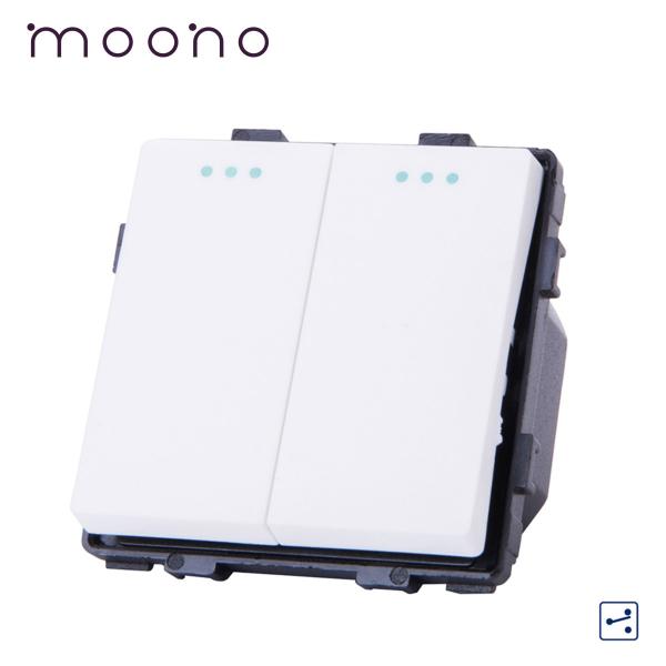 Modul întrerupător clasic dublu cap-scară moono 0