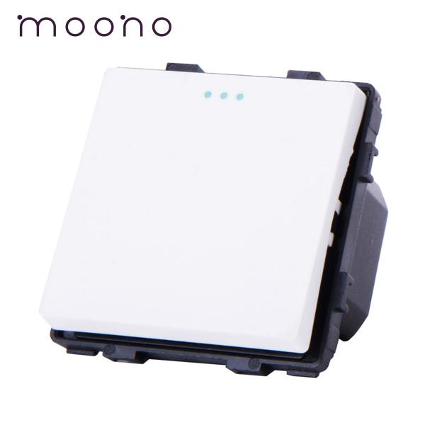 Modul întrerupător clasic simplu moono 0