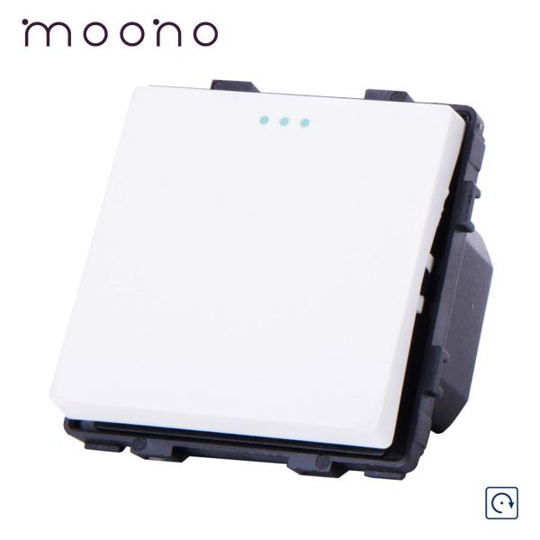 Modul întrerupător clasic simplu reset (cu revenire) moono 0