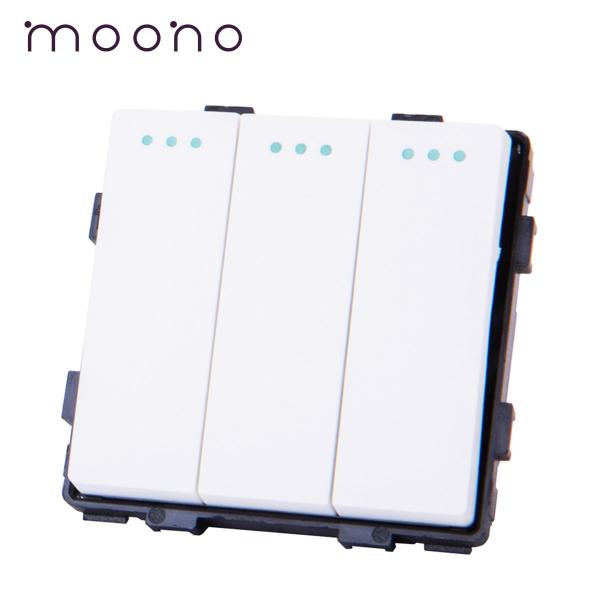 Modul întrerupător clasic triplu moono 0