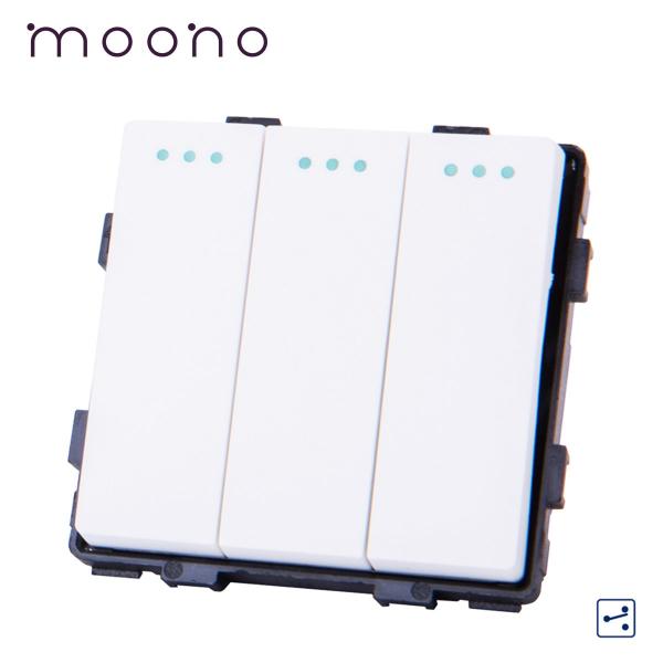 Modul întrerupător clasic triplu cap-scară moono 0