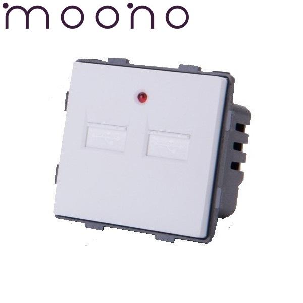 Modul priză 2 x USB moono (5V / 2A) 0