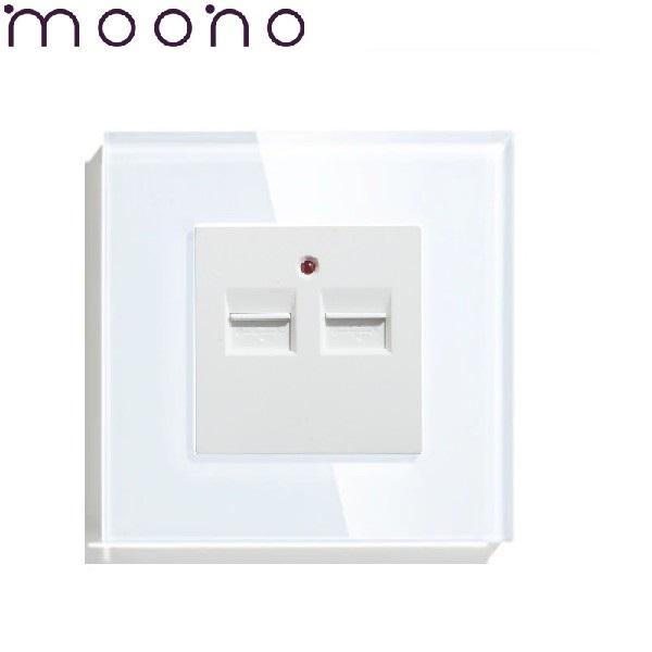 Priză 2 x USB (5V / 2A) M1 moono 0