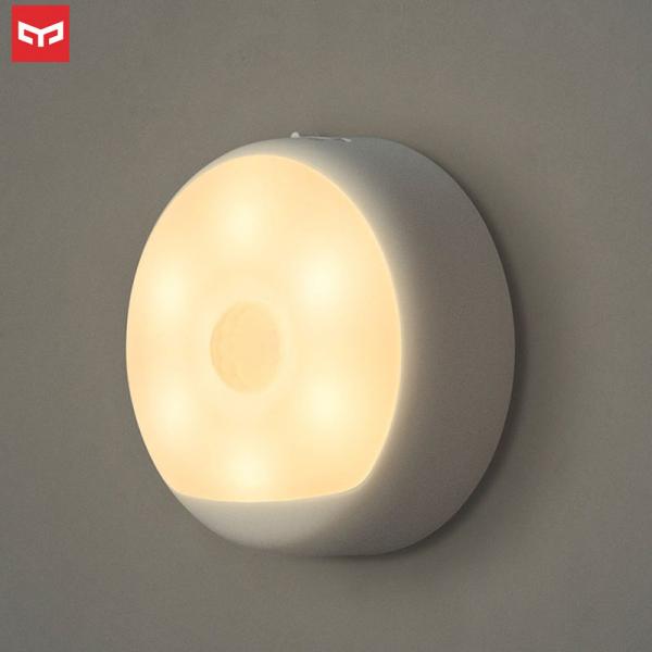 Lampă de veghe Xiaomi Yeelight cu senzor de mișcare și acumulator [0]