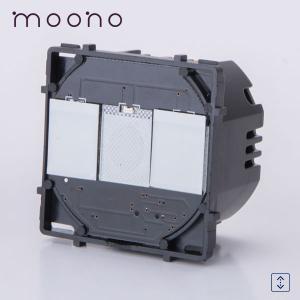 Modul întrerupător touch acționare jaluzele moono